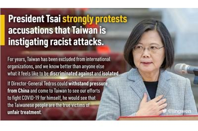 President Tsai and MOFA strongly protest WHO Director-General's accusations, call for professionalism and Taiwan's participation