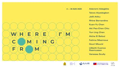"Taiwan Artists to Participate in ""Where I'm Coming From"" at Yinka Shonibare Studio Guest Projects"