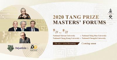 2020 Tang Prize Masters'Forums Elicit Laureates' Insight about How to Face Challenges Posed by COVID-19