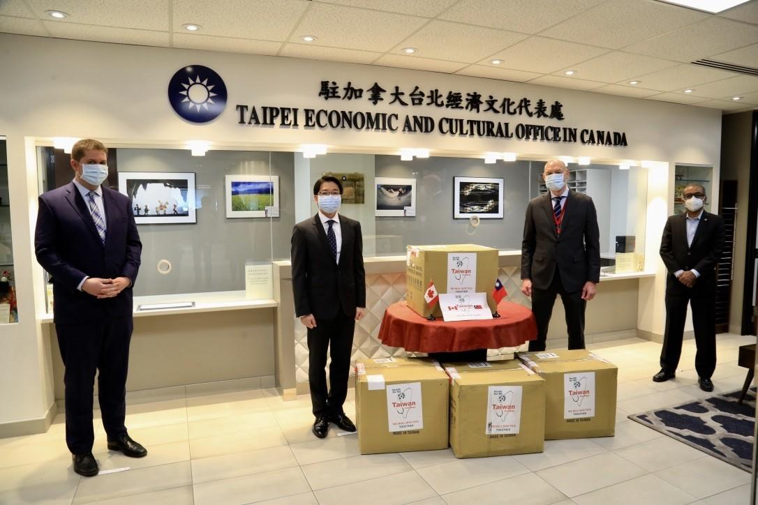 Taipei Economic and Cultural Office in Canada held the mask donation ceremony