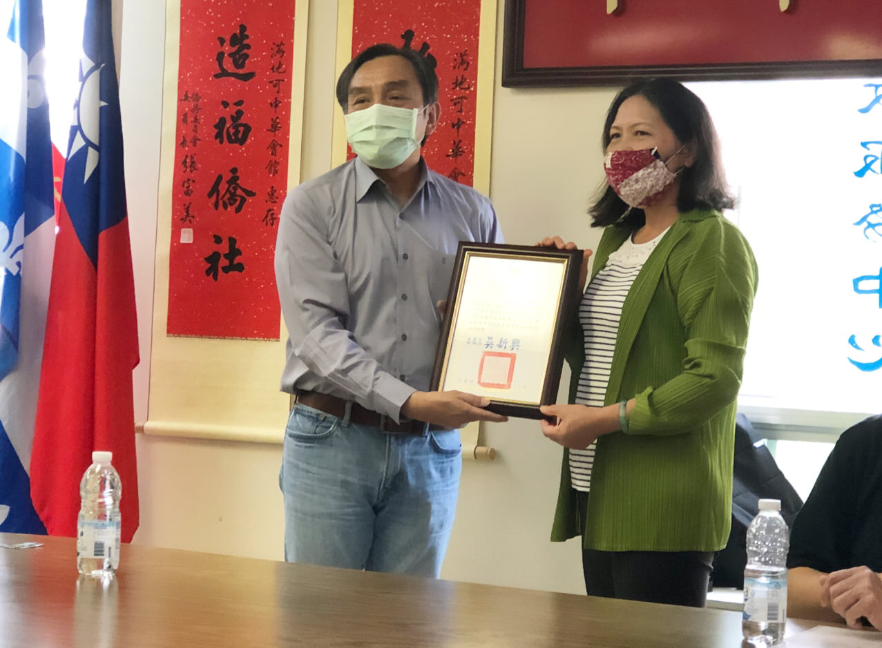 The Executive Director of Consular Division at the Taipei Economic and Cultural Office in Canada Mr.Kao attends Taiwanese-Canadian Association Of Grea Of Great Montreal's meeting to discuss details for the Taiwan National Day celebrations, and gives praise to the Taiwanese group that donated self-made face masks to local hospitals.