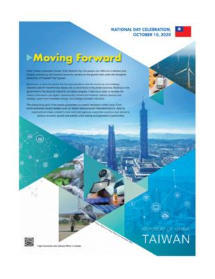 """Taiwan National Day Celebration-Moving Forward"" on The Hill Times"